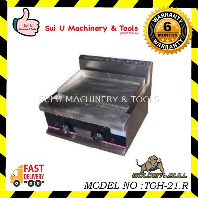 Golden Bull TGH-21.R Gas Griddle