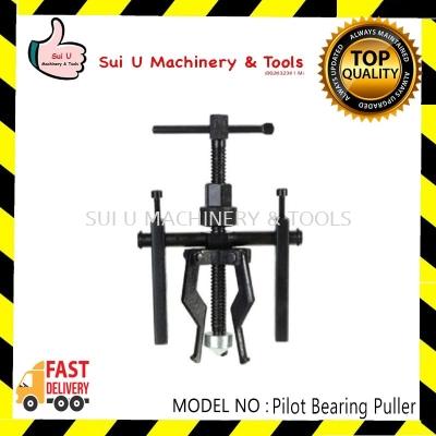 Pilot Bearing Puller (3Jaws)