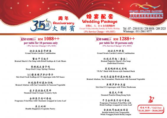 35th Anniversary Wedding Set Menu 2019 (B)
