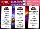 Super Value Set Menu 2019 Super Value Set Menu Banquet & Event Package