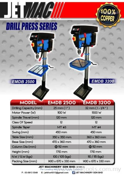 JETMAC DRILL PRESS EMDB2500 EMDB3200