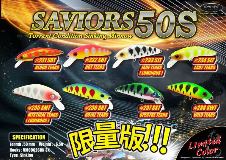 SAVIORS 50S LIMITED COLOR