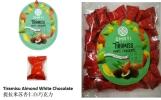 Poly Bag-Tiramisu Almond White Chocolate 提拉米苏杏仁白巧克力 RM 17.90 Chocolate Series 浓情巧克力系列