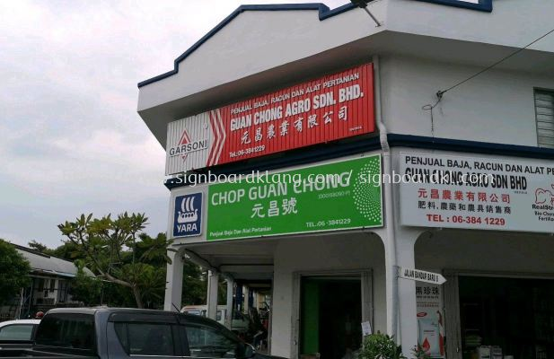 Garsoni Aluminum ceiling Trim Casing and 3D box up signage at Malacca