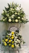 Funeral Arrangment (FA-198) Big Funeral Flower Arrangement Funeral Arrangement