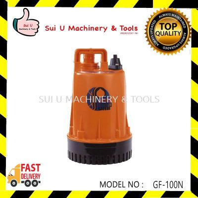 ShowFou GF-100N Gold Fish Submersible Pump 100w