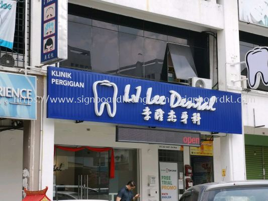 W Lee dentel 3D LED box up lettering and Aluminium Trim ceiling frame signage at kepong Kuala Lumpur