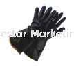 INDUSTRIAL BLACK RUBBER GLOVE PERSONAL PROTECTIVE EQUIPMENT OREX OUR BRANDS