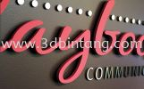 Embossed Lettering Signage