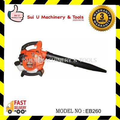 Diamond EB260 Gasoline Mist Blower