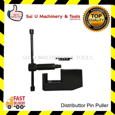 Distributtor Pin Puller