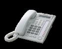 PANASONIC KX-T7730 Digital Display Phone PANASONIC KEYPHONE SYSTEM (PABX)