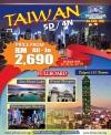PAKEJ TAIWAN 5 DAYS PAKEJ ASEAN Pakej Pelancongan