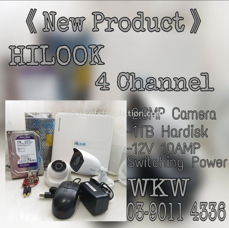 "NEW PRODUCT ""HILOOK"" 4 Channel DVR SET"