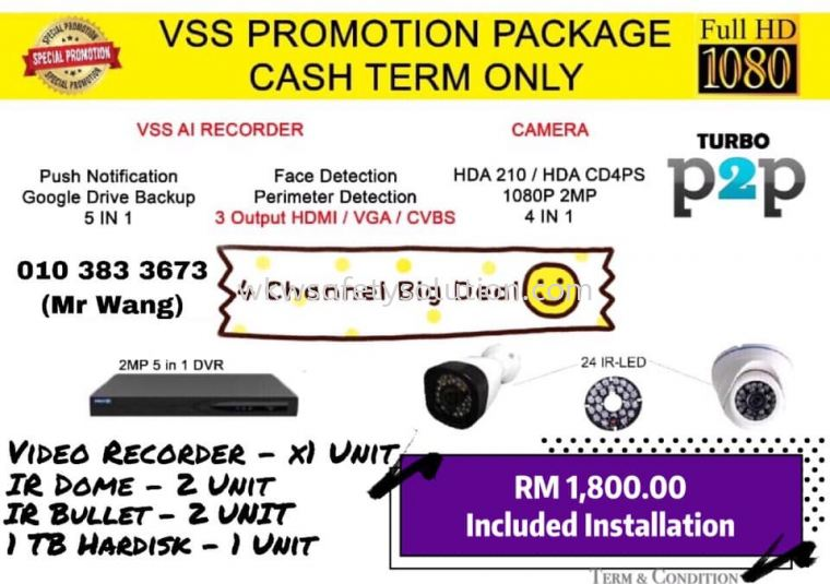 "PROMOTION PACKEGE ""VSS"" 4 Channel DVR Set"