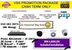 "PROMOTION PACKEGE ""VSS"" 16 Channel DVR Set"