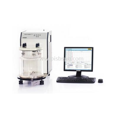 RGT-01 Vacuum Packaging Analyzer