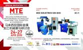 MTE Exhibition At Setia City Convention Center