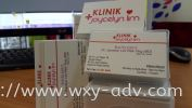 Klinik Joycelyn Lim Name Card Business Card / Name Card