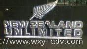 New Zealand Unlimited 3D Emboss Stainless Steel Logo Signage Stainless Steel 3D Box Up Lettering