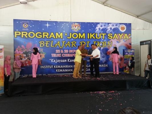 IKBN Event