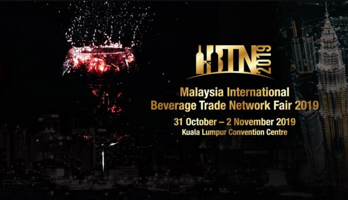 International Beverage Trade Network Fair 2019 (IBTN)