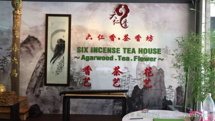 Six Incence Tea House 3D Lettering PVC signboard