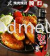 SAMYANG HOT CHICKEN SAUCE  Samyang KOREA ITEM