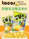 KKO BUK CHIP CORN SOUR FLAVOUR  Orion  KOREA FOOD