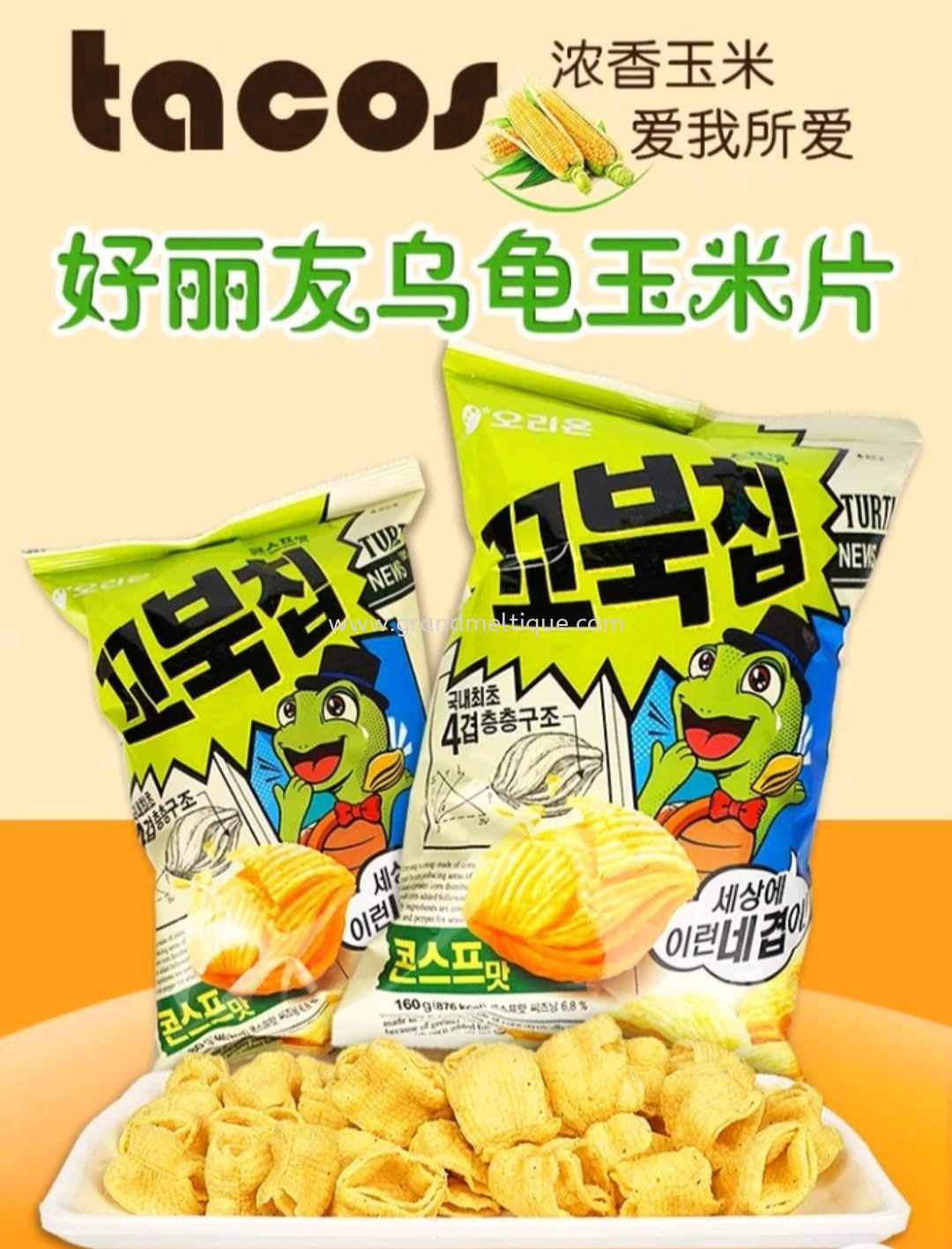 KKO BUK CHIP CORN SOUR FLAVOUR