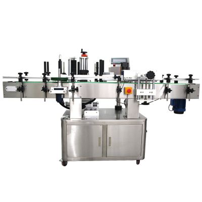 fully automatic round bottle labeling machine