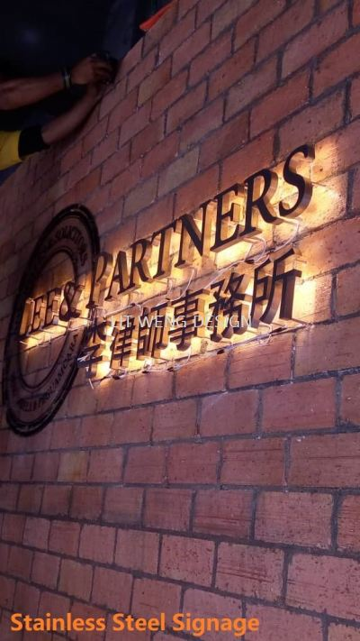 Lee & Partners (Bandar Damansara Perdana)