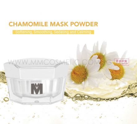 Chamomile Mask Powder