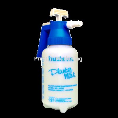 HUDSON PLANTERS MIST - 69141