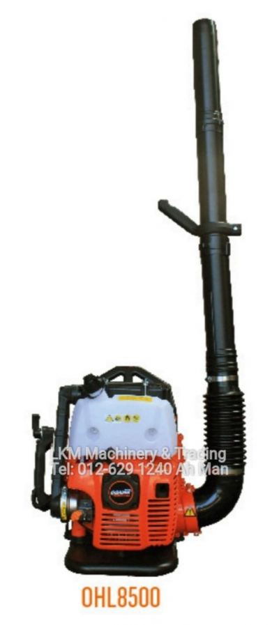 Ogawa Backpack Blower OHL8500