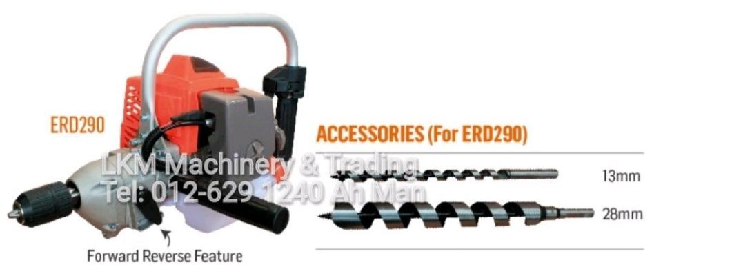 Ogawa Engine Drill ERD290