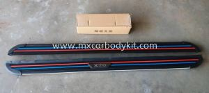 PROTON X70 SIDE DOOR STEP RUNNING BOARD