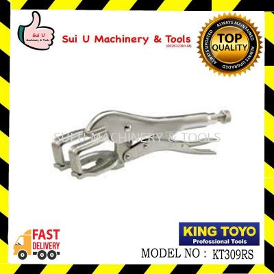 "King Toyo KT309RS Locking Welding Clamp 9""/2.30mm"