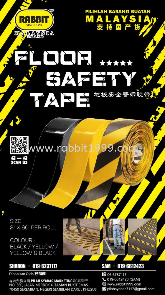 FLOOR SAFETY TAPE