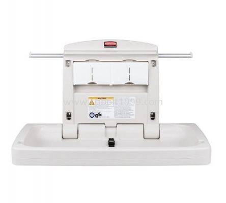 RUBBERMAID BABY CHANGING STATIONS - horizontal
