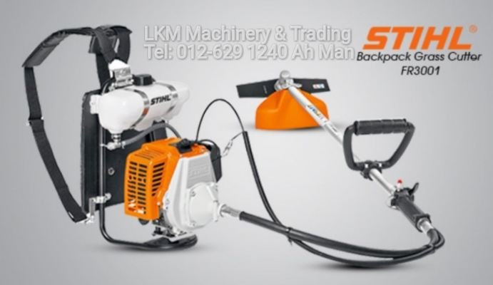 STIHL Backpack Brush Cutter FR3001