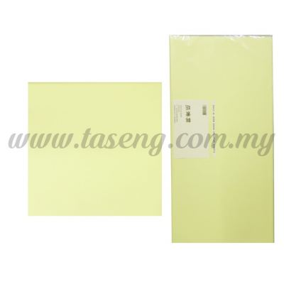 Wrapping Paper Matte - Light Yellow (PD-WP1-LY)