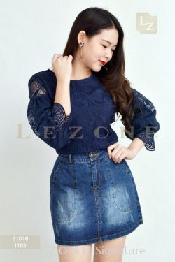 1183 DENIM A-LINE SKIRT【2 FOR RM99】