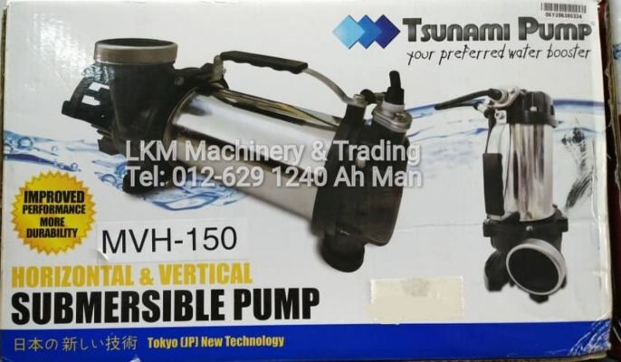 Tsunami Stainless Steel Horizontal & Vertical Submersible Pump 150W, MVH-150