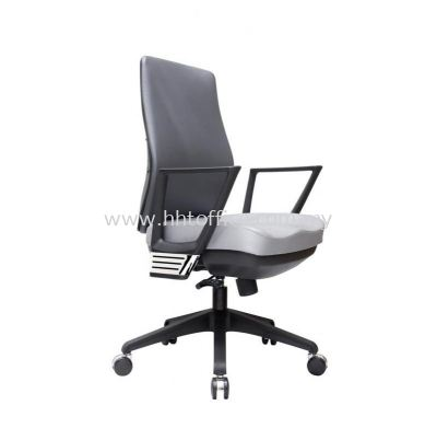 Amplo 488 [A] Office Chair
