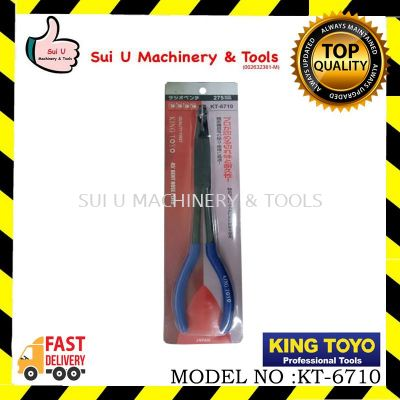 KING TOYO KT-6710 Bent Nose Plier 275mm