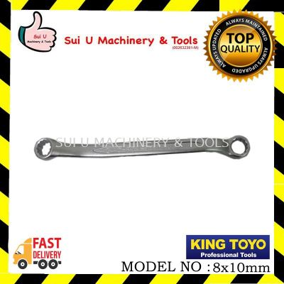 KINGTOYO Ring Wrench 8x10mm/10x12mm/12x14mm/ 14x17mm