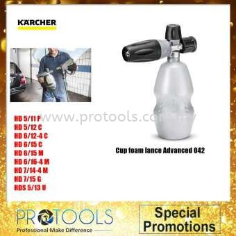 KARCHER CUP FOAM LANCE ADVANCED