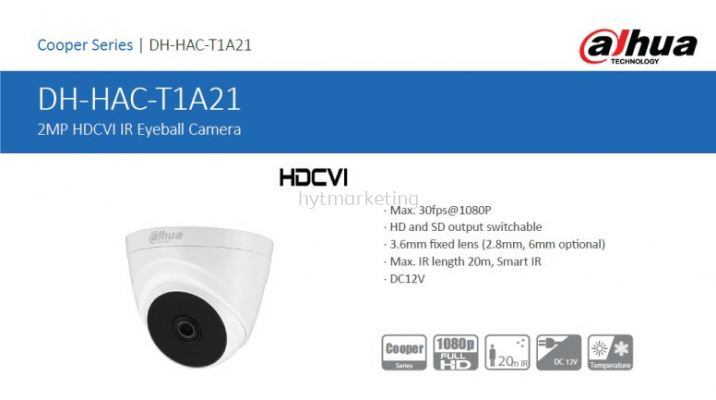 DaHua HAC-T1A21 Dome Camera 1080P 3.6mm