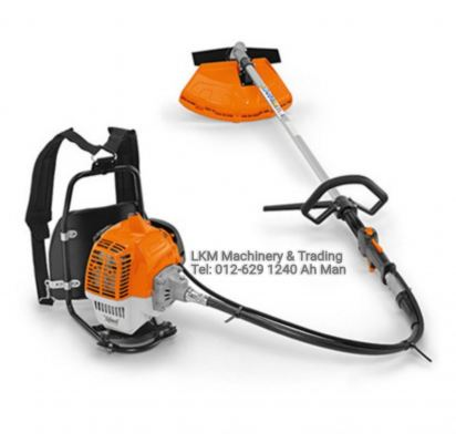 STIHL FR230 Backpack Brush Cutter(Powerful 40cc)